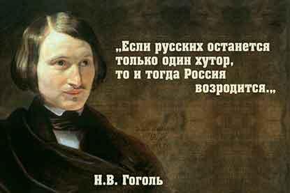 a_199_16_.Русский-мир