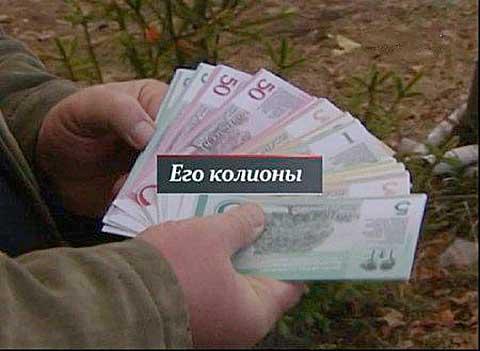 236_14_.Русский-мир_02