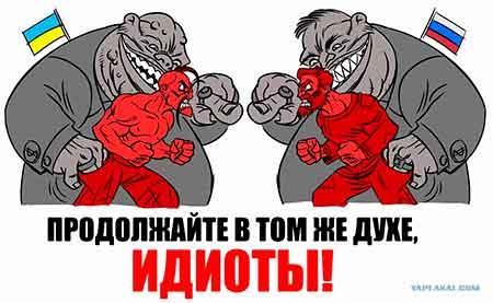 244_01_.Русский-ми. (13)
