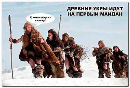 244_01_.Русский-ми. (22)