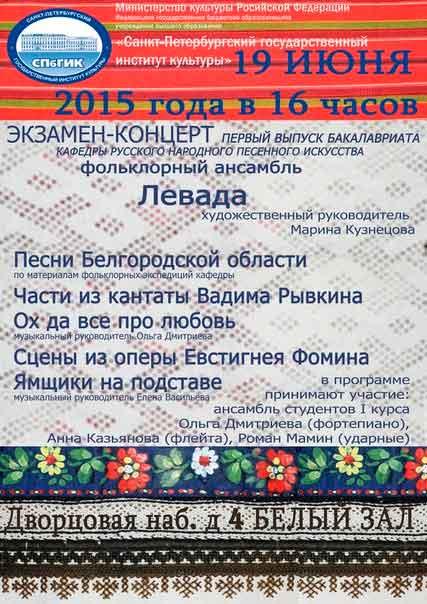 252_01_.Русский-мир