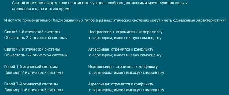 257_12_.Русский-мир