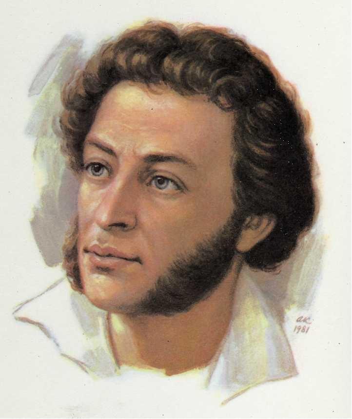 Пушкин Скачать Торрент - фото 10
