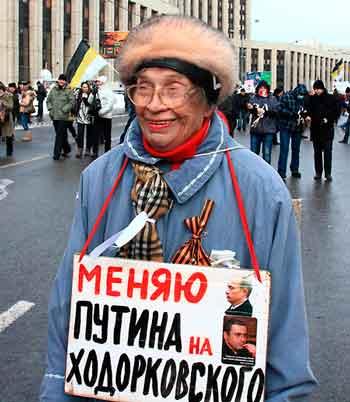 268_01_.Русский-мир