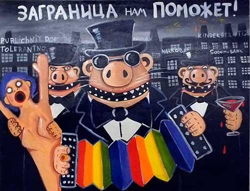 274_02_.Русский-мир