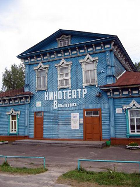 3. Народный дом, фото Д. И. Стогова, 2009 г.