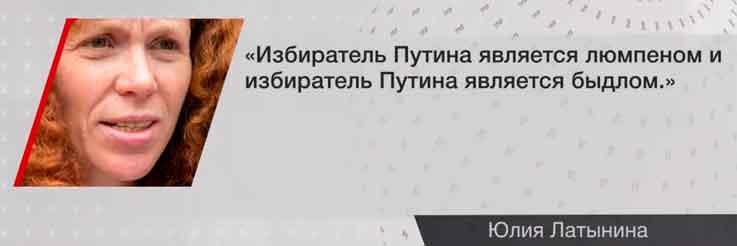 Не_русский_мир-(10)