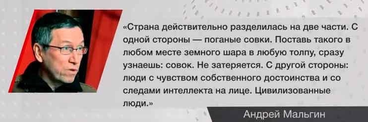 Не_русский_мир-(11)