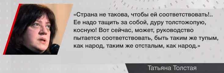 Не_русский_мир-(12)