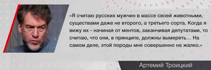 Не_русский_мир-(3)