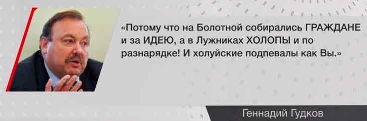 Не_русский_мир-(4)