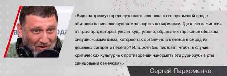 Не_русский_мир-(5)