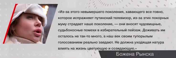 Не_русский_мир-(6)