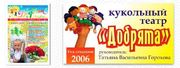 347_002_.Русский-мир