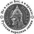 Русская-линия