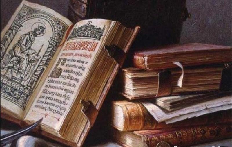 русская литература2