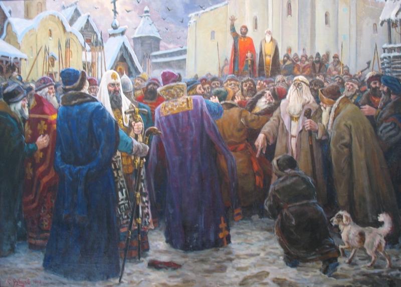 русский исторический опыт