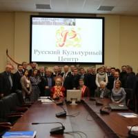 412_001-Русский-мир