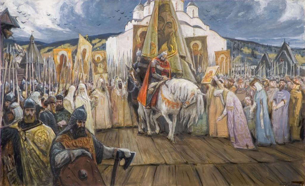 культура Русь 2