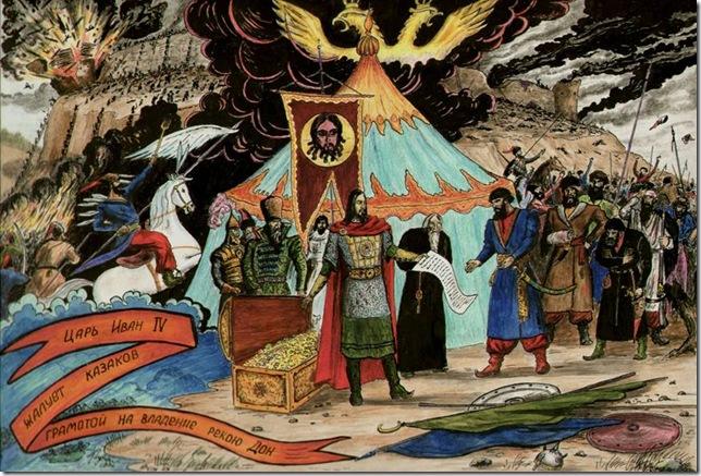православное воинство 2