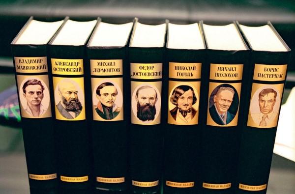 русская литература в науке