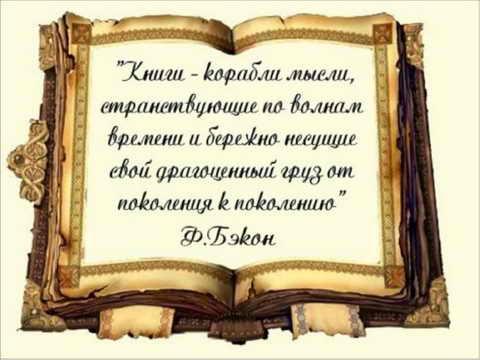 01 год литературы