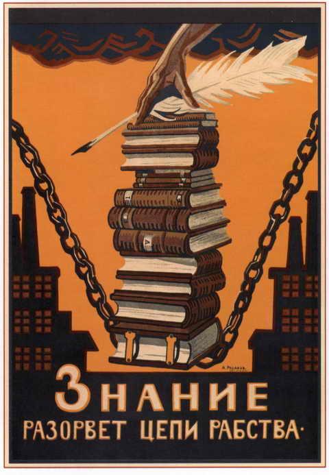 04 год литературы