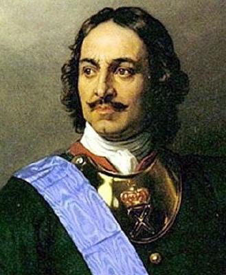 1689-1725 г.г. Петр I (1672-1725)