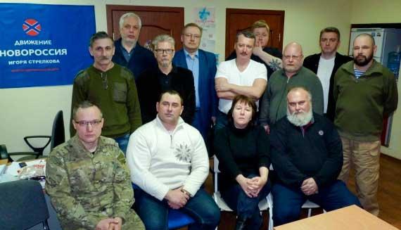 453_001-Русский-мир