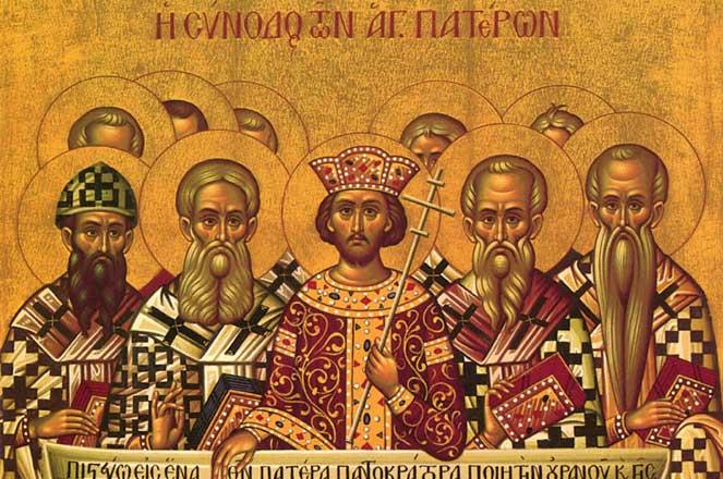 святые отцы.