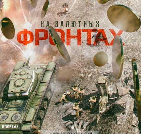 454_001-Русский-мир
