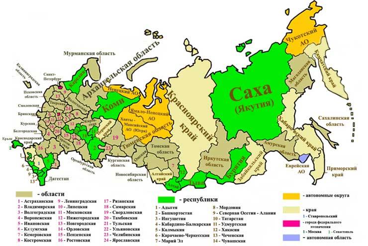 492_004-Русский-мир