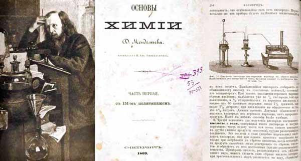 506_002-Русский-мир