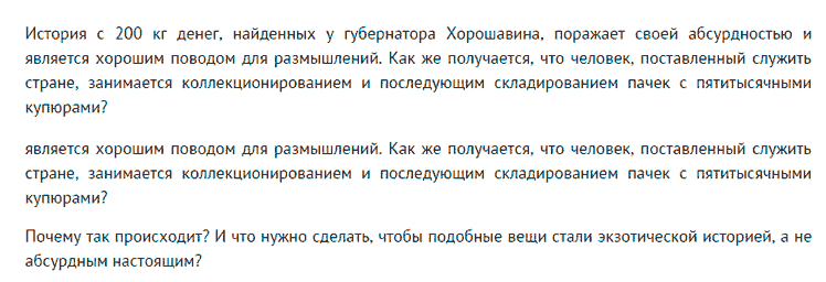 Статья_000002