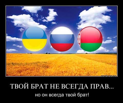 505_001-Русский-мир