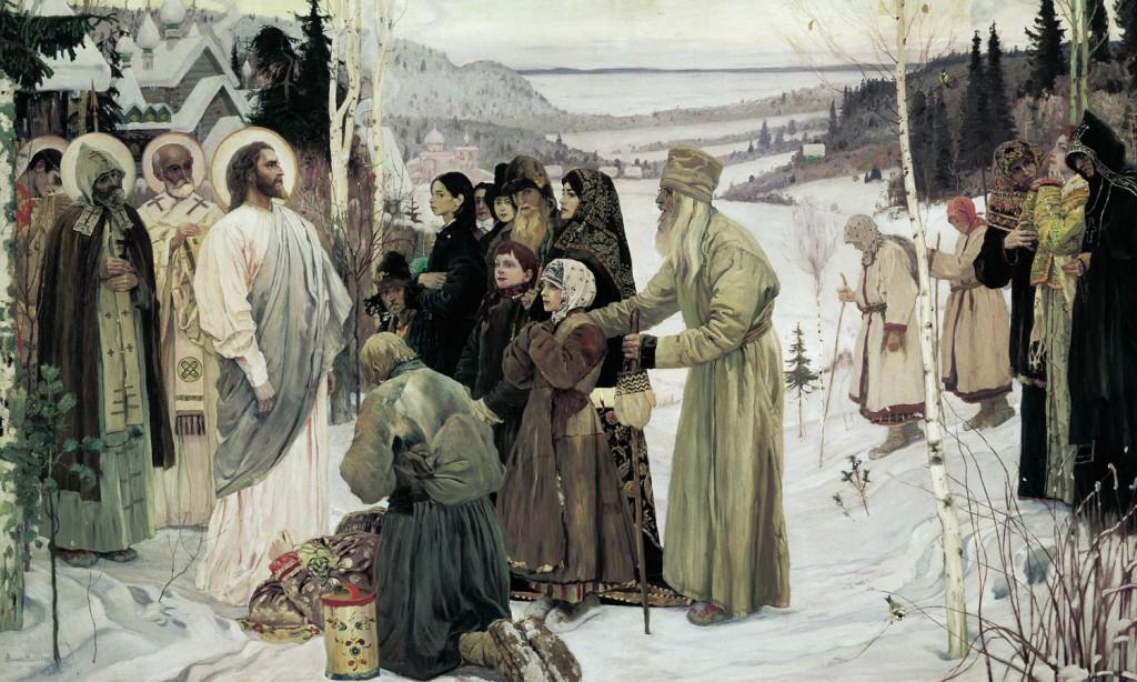 нестеров. русский народ
