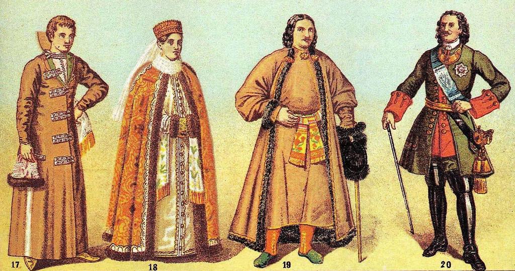 русский костюм 16 17 веков