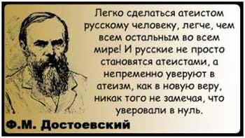 577_01_Русский_мир