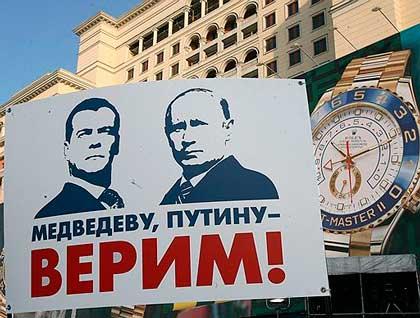597_02_Русский_мир