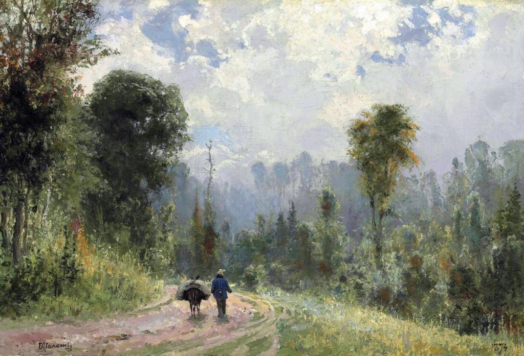 Vasily Polenov - Forest Pathway
