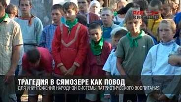620_01_Русский_мир