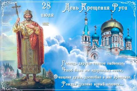 641_01_Русский_мир