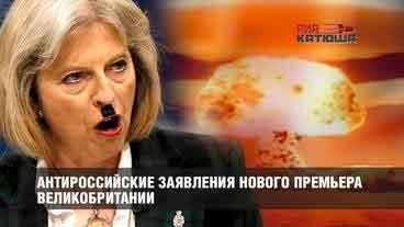 698_01_Русский_мир