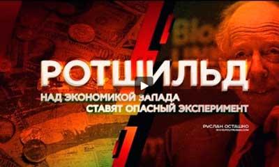 661_01_Русский_мир