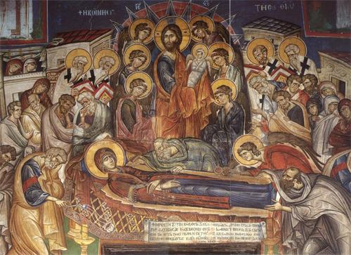 русское религиозное сознание 2