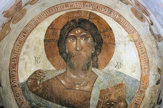 русское религиозное сознание