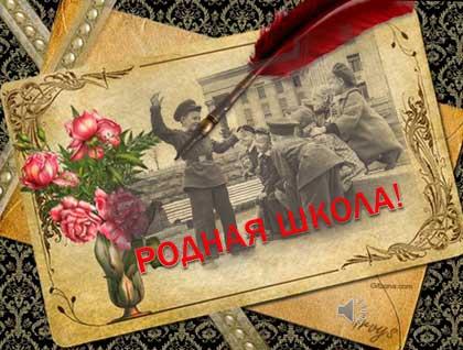 685_041_russkiy_mir