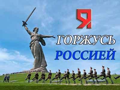 024_01a_russkiy__mir_