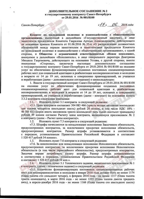 katyusha_11_16-08