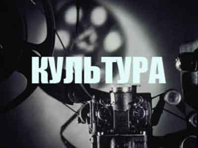 0_005_01_russkiy_mir_